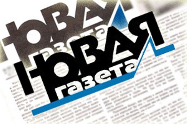 «Новая газета» оправдывает активистку Ходорковского слезливой ложью